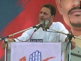 मोदीजी, पैशांनी गुजरातचा आवाज विकत घेता येणार नाही : राहुल गांधी