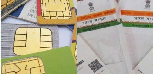 tips for sim aadhar verification process