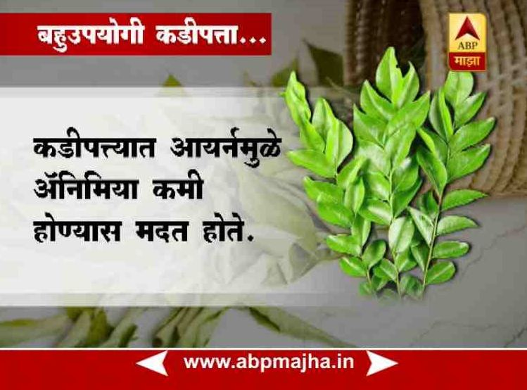 benefits of curry leaves, kari patta