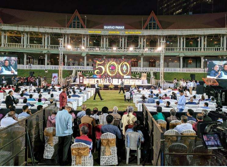 Mumbai Cricket Association's 500th Ranaji Match : Special Program