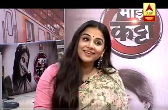 Bollywood Actress Vidya Balan on ABP Majha Katta latest update