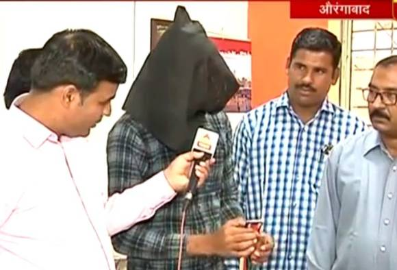 hi tech copy in the clerk examination in Aurangabad four arrested latest update