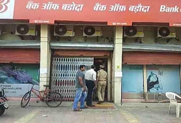 robbery in bank of baroda navi mumbai