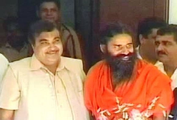 Maharashtra government to give 800 acres land to Patanjali's Rs 25,000 crore cow project