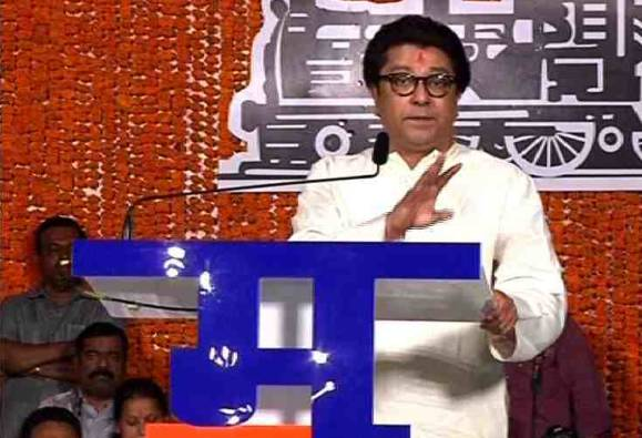 Permission from police to finally get place in Raj Thackeray's Sabha latest update