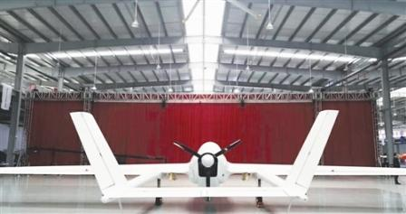 China's colleges and research institutes and local companies develop TYW-1 Drone