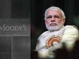 मूडीजच्या मते भारतात 'अच्छे दिन', 13 वर्षांनी रेटिंगमध्ये वाढ