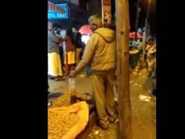 विक्रेत्यांकडून शेंगदाणे वसुली महागात, पोलिसाने नोकरी गमावली