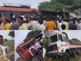 लातूर-तुळजापूर रोडवर भीषण अपघात, 7 जणांचा मृत्यू