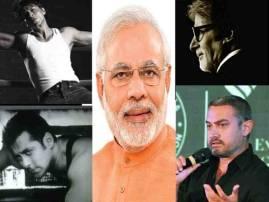 भारतात ट्विटरवर सर्वाधिक फॉलोअर्स कुणाचे?