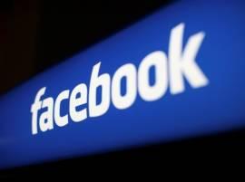 Olx प्रमाणे फेसबुकवरही जुन्या वस्तू विका आणि खरेदी करा!