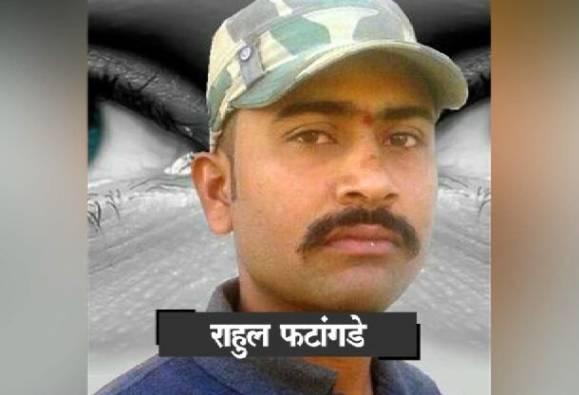 कोरेगाव भीमा हिंसाचार : राहुल फटांगडे हत्येप्रकरणी तिघांना अटक