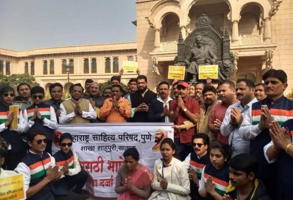 मराठी भाषेला अभिजात दर्जा द्या, दिल्लीत मसापचं आंदोलन