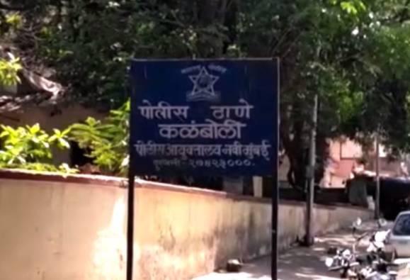 नवी मुंबईत कुमारी मातेसह अर्भकाचा मृत्यू, प्रियकराविरोधात गुन्हा दाखल