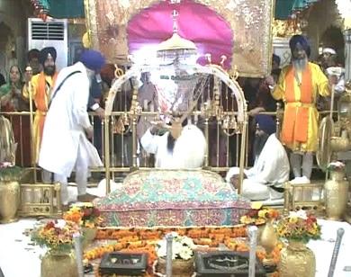 guru 4 new new