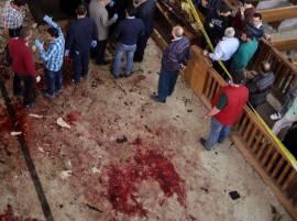 ਮਿਸਰ ਵਿੱਚ ਈਸਾਈਆਂ 'ਤੇ ਹਮਲਾ, 26 ਮੌਤਾਂ