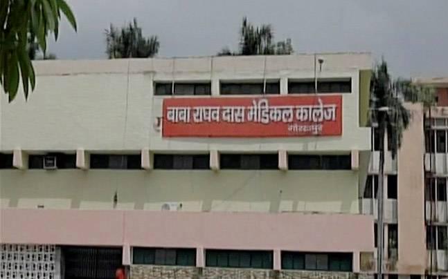 7- gorakhpurmedicalcollege