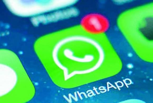 ਨਵੇਂ ਸਾਲ 'ਤੇ ਬਰੇਕ ਲੱਗਣ ਦੇ ਬਾਵਜੂਦ WhatsApp ਨੇ ਤੋੜਿਆ ਰਿਕਾਰਡ