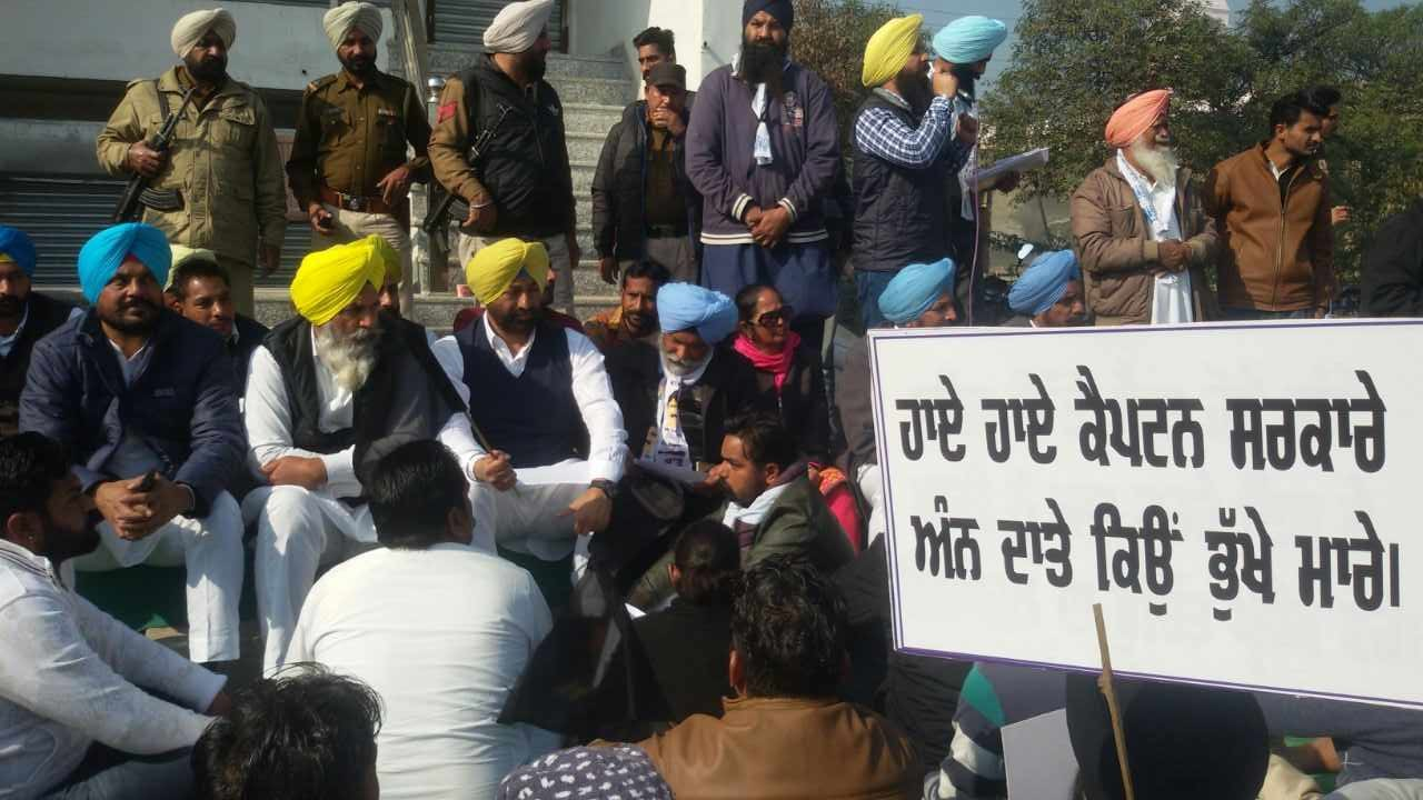 AAP_Protest_in_Mansa_Farmer_Debt_Waiver (4)-compressed