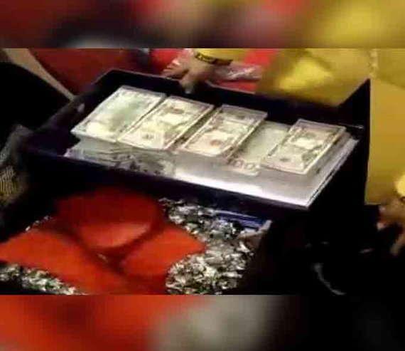 money_1515492558