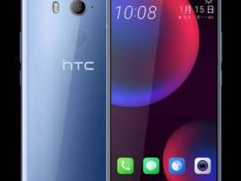 HTC ਵੱਲੋਂ ਕਮਾਲ ਕੈਮਰੇ ਵਾਲਾ U11 EYEs ਲਾਂਚ