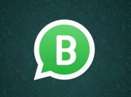 WhatsApp ਬਿਜ਼ਨੈੱਸ ਐਪ ਲਾਂਚ, ਪੜ੍ਹੋ ਖ਼ੂਬੀਆਂ