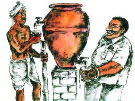 ਭਾਰਤ ਦੀ 73 ਫੀਸਦੀ ਜਾਇਦਾਦ ਇੱਕ ਫੀਸਦੀ ਲੋਕਾਂ ਦੀ ਜੇਬ 'ਚ