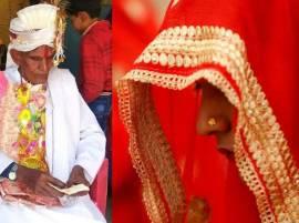 83 ਸਾਲਾ ਬਜ਼ੁਰਗ ਨੇ ਆਪਣੀ ਉਮਰ ਤੋਂ 53 ਸਾਲ ਛੋਟੀ ਔਰਤ ਨਾਲ ਕਰਵਾਇਆ ਵਿਆਹ