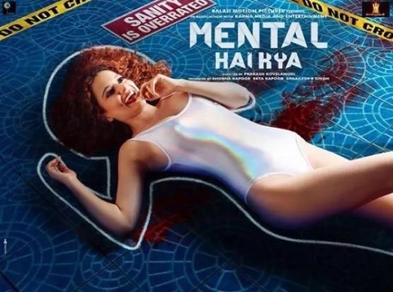 8-Mental-Hai-kya-Kangna-Ranawat-Raj-Kumar-Rao