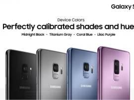 ਏਅਰਟੈਲ ਤੇ ਜੀਓ ਦਾ ਸੈਮਸੰਗ Galaxy S9, S9+ 'ਤੇ ਧਮਾਕੇਦਾਰ ਆਫਰ