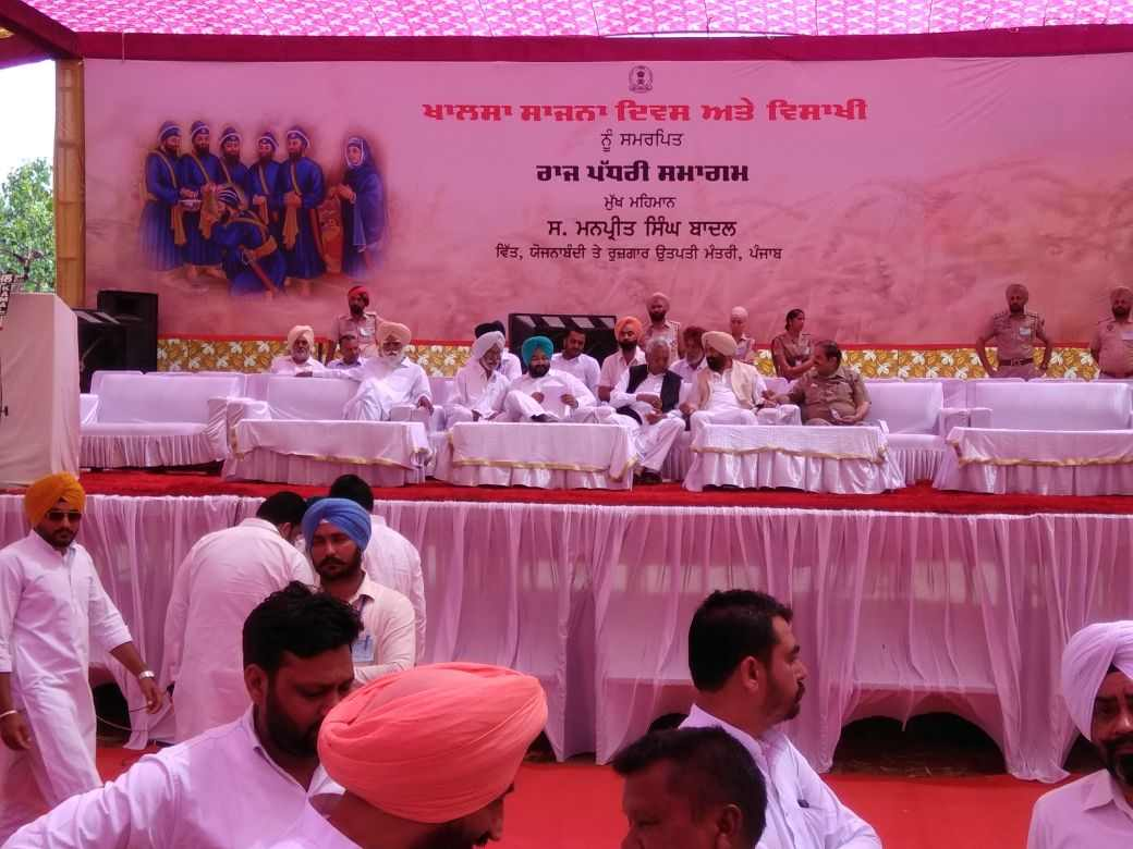 Political-conference-at-talwandi-sabo-by-akali-dal-6-compressed
