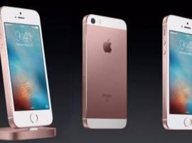 iPhone SE 2 ਬਾਰੇ ਨਵਾਂ ਖੁਲਾਸਾ