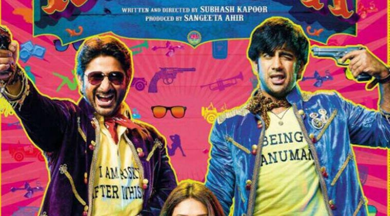 MOVIE REVIEW: Guddu Rangeela – C-grade Sholay!