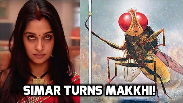 WTF! Simar turns into a FLY (Makkhi) in 'Sasural Simar Ka'!