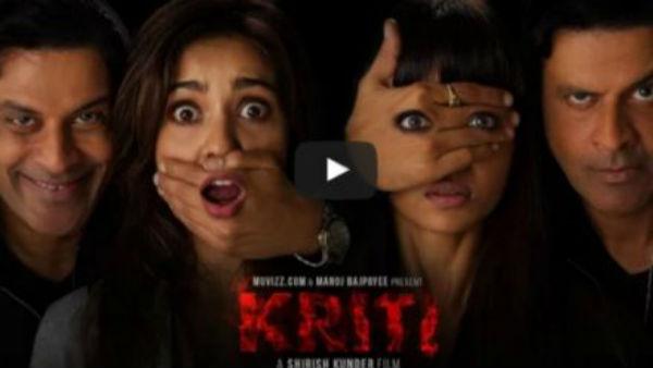 Shirish Kunder's short movie 'Kriti' crosses 6 million views on You Tube!