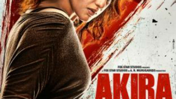 Akira POSTER OUT; Heroic Sonakshi Sinha & fearless Anurag Kashyap are set to clash! See Full Poster Inside!