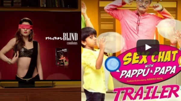 Watch the funny TRAILER of 'Sex Chat With Pappu & Papa'