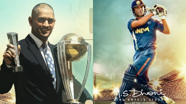 MS Dhoni to launch trailer of his Sushant Singh Rajput starrer BIOPIC !