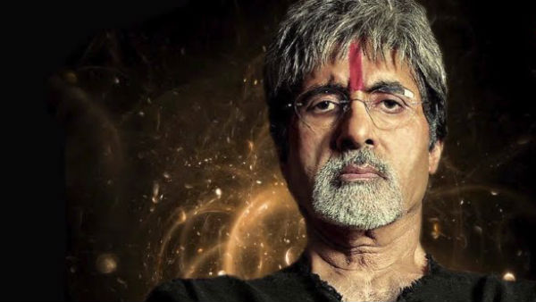 essay on amitabh bachchan Get amitabh bachchan biography in hindi including all important information about amitabh bachchan, amitabh information in hindi language on amitabh special.