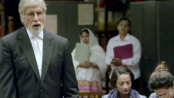 Amitabh Bachchan says his letter to granddaughters worked as a good promotional device for 'Pink'