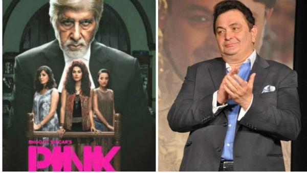 Rishi Kapoor applauds Amitabh Bachchan for 'Pink'