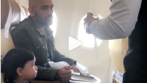 Watch: This VIDEO of MS Dhoni & his darling daughter Ziva in a flight will melt your hearts!
