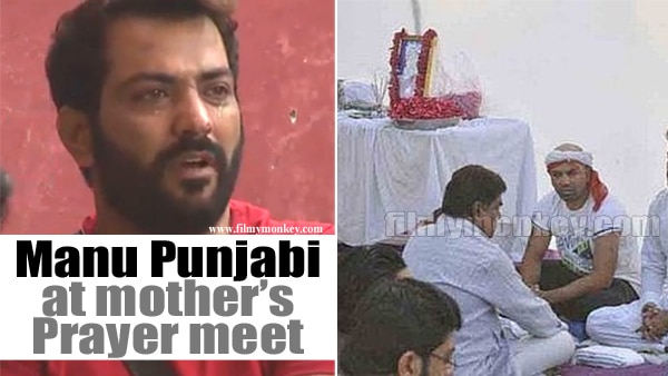 Bigg Boss 10: Manu Punjabi at his mother's prayer meet post cremation; Pic Alert!