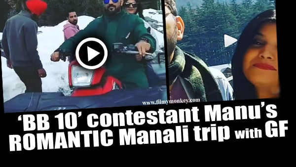 Manu Punjabi & girlfriend Piku's romantic quad bike riding in Manali snow; Extended Valentine's Day celebration for couple!