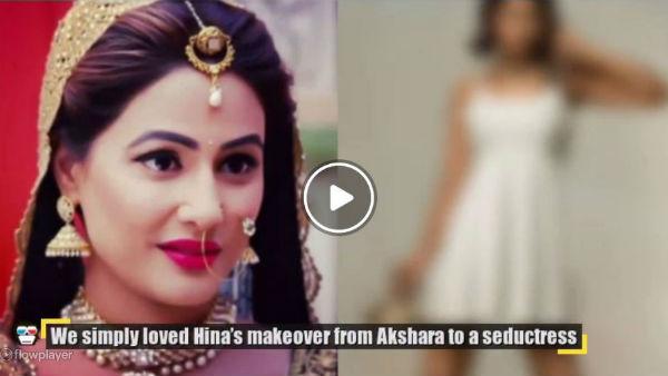 PICS: Hina Khan aka Yeh Rishta Kya Kehlata Hai's Akshara's SEXY PHOTO SHOOT will leave you JAW-DROPPED!