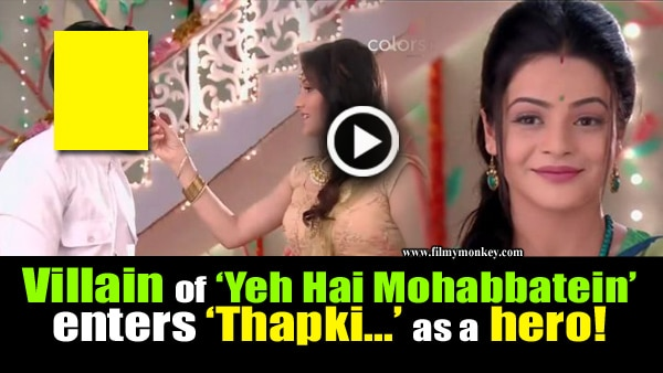 Thapki Pyaar Ki': WATCH 'Suhail' of Yeh Hai Mohabbatein aka Gaurav Wadhwa's ENTRY as a hero!