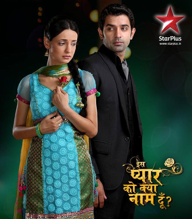 (Photo: Star Plus)