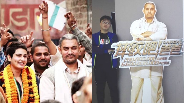 Aamir Khan's 'Dangal' takes Chinese box-office by storm; Mints over Rs 80 crores in the opening weekend!