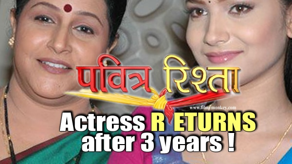 Actress Savita Prabhune last seen in 'Pavitra Rishta' returning after 3 years to TV fiction drama!
