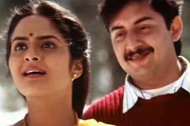Madhoo and Arwind Swamy in Mani Ratnam's 1992 hit 'Roja'